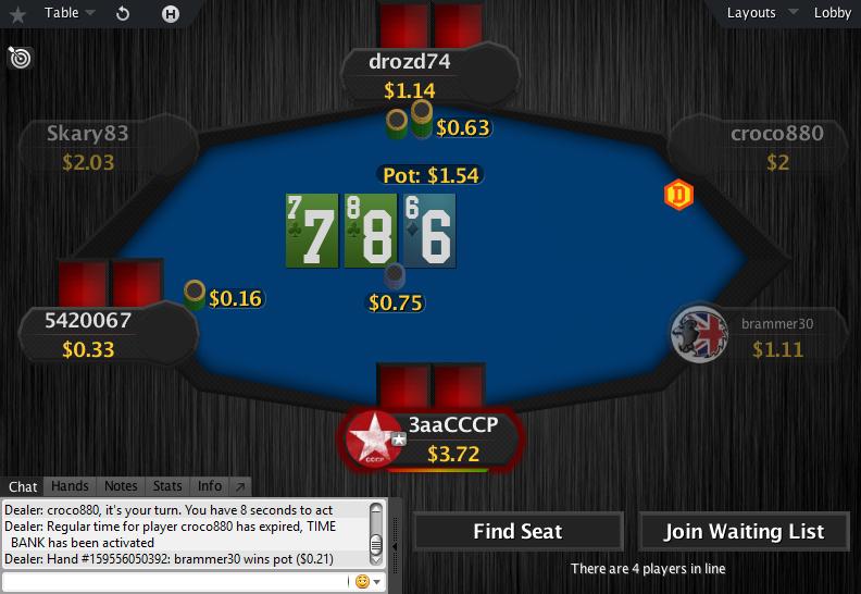 pokerstars-mod-se-blue-felt